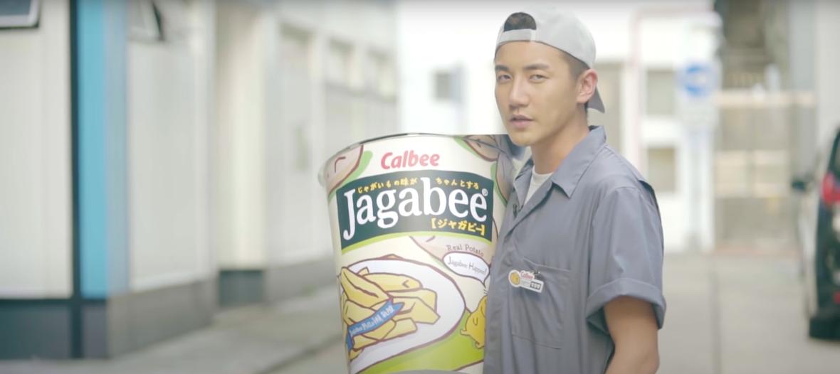 Princes Charming Deliver Surprise of Jagabee