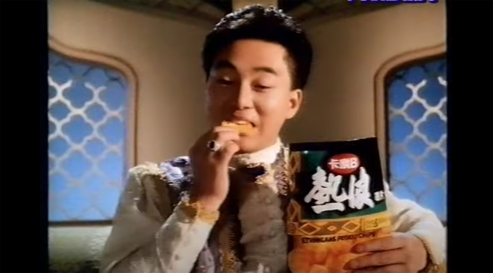 Calbee Hot & Spicy Flavoured Potato Chips